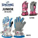 SALE/セール spalding/スポルディングジュニア/スキーグローブ14GSPB450【レターパックも対応】