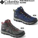 columbia/コロンビアメンズトレッキングシューズピークフリークエクスカージョン2/BM1763【あす楽対応_北海道】