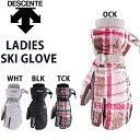 descente/デサントレディース/スキーグローブDGL-5024W【レターパックも対応】