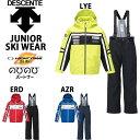 楽天スーパーSALE/送料無料/descente/デサントジュニア/スキーウェア上下セットDJR-610JF【あす楽対応_北海道】