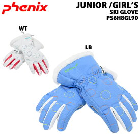 SALE/セール/phenix/フェニックスジュニアスキーグローブPS6H8GL90【レターパックも対応】