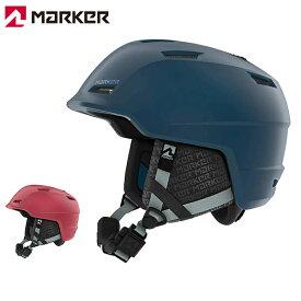 マーカー MARKER ヘルメット メンズ スキー CONSORT2.0 あす楽対応_北海道