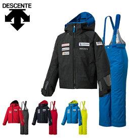 デサント descente スキーウェア キッズ ジュニア 上下セット DWJMGH03D あす楽対応_北海道 雪遊び 130 140 150 160