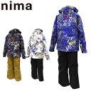 スキーウェア ジュニア 130 140 150 160 雪遊び セール 上下セット ニーマ nima キッズ JR-8005 あす楽対応_北海道