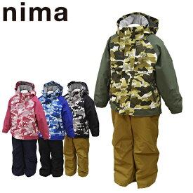 スキーウェア キッズ 100 110 120 雪遊び 上下セット ジュニア 子供 安い ニーマ nima JR-8054 あす楽対応_北海道