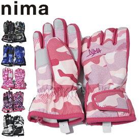 スキーグローブ キッズ ジュニア 雪遊び セール 旧モデル アウトレット 在庫一掃 手袋 ニーマ nima NGJ-451 レターパックも対応