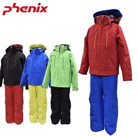 フェニックス phenix スキーウェア ジュニア 上下セット PS8G22P83【あす楽対応_北海道】雪遊び 130 140 150 160