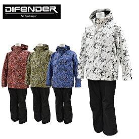 ディフェンダー difender スキーウェア 上下セットメンズ WS-1401【あす楽対応_北海道】