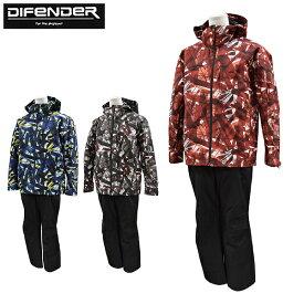 ディフェンダー difender スキーウェア 上下セットメンズ WS-1402【あす楽対応_北海道】