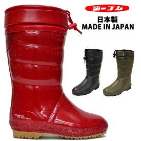 ゴム長 レディース 暖かい 滑らない 第一ゴム 婦人 長靴 ウインターブーツ 国産 日本製 手作り ピンスパイク スチールピン 防滑 完全防水 寒冷地仕様 フレッシュW50 G50 BOS