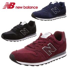 [new balance ランニングスタイル]ニューバランス メンズ レディース ユニセックス スニーカー NB カジュアル ML373 あす楽対応_北海道 BOS
