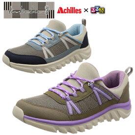 アキレス/achilles るるぶ レディース 婦人靴 スニーカー タウントレッキング 撥水加工 プチプラ RRB0550 あす楽対応_北海道 BOS