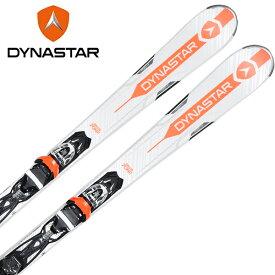 ディナスター DYNASTAR スキー+ビンディングセット メンズ レディース Speed zone5+Xpress10