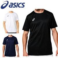 アシックスasicsメンズTシャツ半袖TシャツワンポイントTシャツ吸汗速乾ドライ2031A664【メール便も対応】