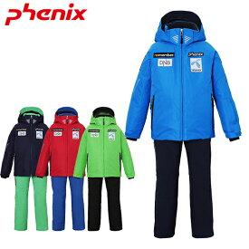 フェニックス phenix キッズスキーウェア 上下セット ジュニア 子供 男の子 ボーイズ Norway Alpine Team Kid's PS8G22P70 【あす楽対応_北海道】雪遊び 100 110 120