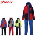 フェニックス phenix ジュニアスキーウェア 上下セット ボーイズスノーウェア PS8G22P81【あす楽対応_北海道】雪遊び …