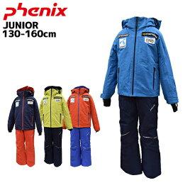 フェニックス phenix ジュニア スキーウェア 上下セット 雪遊び 130 140 150 160 セール サイズ調整 キッズ PS9G22P80 あす楽対応_北海道