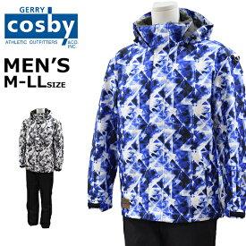 スキーウェア メンズ 男性 上下セット M L LL 2020 コスビー cosby CSM1351 あす楽対応_北海道