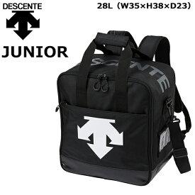 デサント descente スキーブーツケース ブーツバッグ スキーザック ジュニア 子供 28L ブラック 黒DBG-7D300J【あす楽対応_北海道】