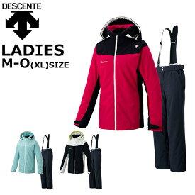 デサント レディース スキーウェア 上下セット M L O descente DWWOJH80 あす楽対応_北海道