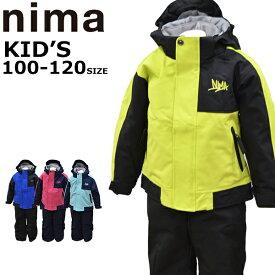 スキーウェア キッズ ジュニア 上下セット 100 110 120 雪遊び ニーマ nima サイズ調整 男の子 女の子 ボーイズ ガールズ JR-9060 あす楽対応_北海道