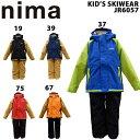 スキーウェア キッズ セール 90 100 110 ニーマ nima ジュニア 子供スノーウエア上下 JR-6057【あす楽対応_北海道】