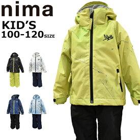 スキーウェア キッズ ジュニア 上下セット 100 110 120 雪遊び ニーマ nima サイズ調整 男の子 ボーイズ JR-9051 あす楽対応_北海道