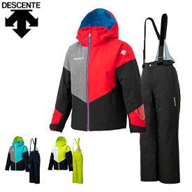 デサント DESCENTE キッズ ジュニア スキーウェア 雪遊び 上下セット 130 140 150 160 アウトレット 在庫一掃 DWJOJH02 あす楽対応_北海道