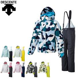 デサント DESCENTE ジュニア スキーウェア 雪遊び 130 140 150 160 アウトレット 在庫一掃 上下セット DWJOJH92 あす楽対応_北海道