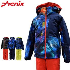 フェニックス phenix ジュニア スキーウェア スキー スノーボード 雪遊び 上下セット 130 140 150 160 Pattern Boy's Two-piece PSAG22P81 あす楽対応_北海道【PDN】