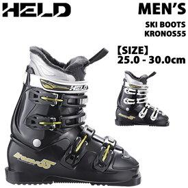 爆安セール! 送料無料 スキーブーツ メンズ おすすめ 軽量 在庫一掃 KRONOS55 クロノス55 あす楽対応_北海道 25.0 26.0 27.0 28.0 29.0 30.0