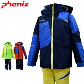 フェニックス phenix キッズ スキーウェア 上下セット 雪遊び 100 110 120 セール サイズ調整 ジュニア PS9G22P73 あす楽対応_北海道