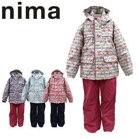 ニーマ nima スキーウェア キッズ ジュニア 雪遊び スノボ JR-7055 あす楽対応_北海道 100 110 120