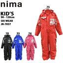 SALE セール nima ニーマ キッズスキーウェア ワンピース スノーボードウエア JR-7057【あす楽対応_北海道】 男の子 …