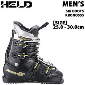 爆安セール! 送料無料 スキーブーツ メンズ おすすめ 軽量 在庫一掃 KRONOS55 あす楽対応_北海道 25.0 26.0 27.0 28.0 29.0 30.0