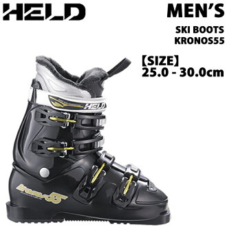 Ski Boots Sale >> 爆安 Sale Ski Boots Men S Recommended Lightweight Inventory Clearance Kronos55 Adaptive Hokkaido 25 0 26 0 27 0 28 0 29 0 30 0