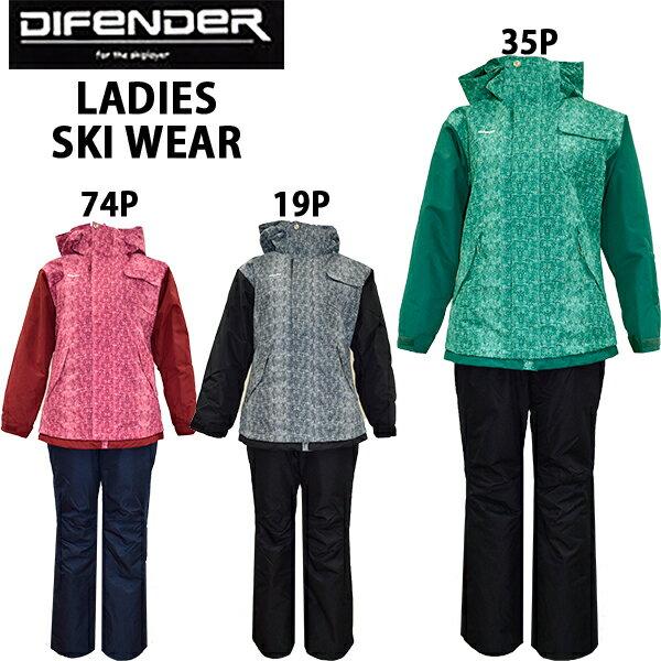 爆安セール価格!72%OFF ディフェンダー difender スキーウェア レディース 上下セット WS-3623 あす楽対応_北海道