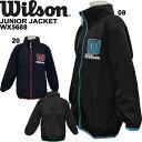 SALE/セール wilson/ウイルソンジュニアジャケットフルジップパーカーWX5688【メール便も対応】