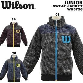 ウイルソン wilson スウェットジャケット キッズ ジュニアWX5726【あす楽対応_北海道】