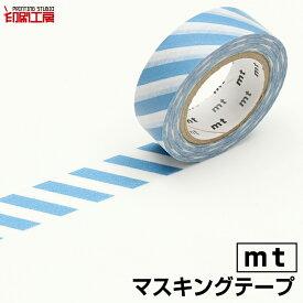 マスキングテープ mt 1P ストライプ・グレイッシュスカイ カモ井加工紙 【印刷工房】