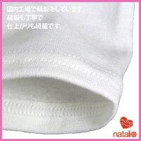 日本製のスパッツ、5分丈白(オフ白)