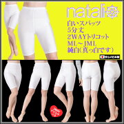 モデル身長158cm(股下74cm)着用サイズは【ML】寸です。