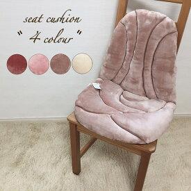 背もたれシート シートクッション ひも付き フランネル アイボリー ピンク 洗える