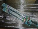 送料無料!雪用冬用BELLOFスノーワイパーブレードアルファロメオジュリエッタ型式9401#用フロント2本セット