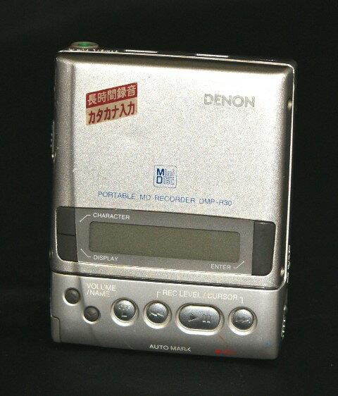 【中古】迅速発送+送料無料!!1点のみ早い者勝ち DENON デノン (デンオン) DMP-R30 ポータブルMDレコーダー MDLP非対応 (録音/再生兼用機/MDウォークマン) リモコン欠品 本体のみ【@YA管理1-53-50916157】
