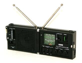 희소품 SONY 소니 ICF-7800 Newscaster 뉴스 캐스터 3 반드하이콘파크트레시바 FM/MW/SW (FM/중파/단파 라디오)
