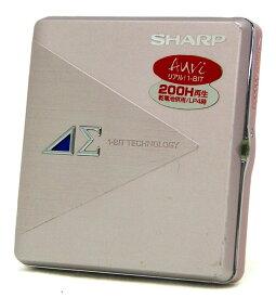 【中古】迅速発送+送料無料+動作保証!値引交渉歓迎! SHARP シャープ MD-DS5-P ピンク モバイル1ビットデジタルアンプ搭載 ポータブルMDプレーヤー(MD再生専用機)MDLP対応 リモコン欠品 汎用充電池(未使用品) 1本おまけ【@YA管理1-53-30101714】