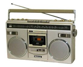 【中古】迅速発送+送料無料!値引交渉歓迎! 《訳あり(一部保証対象外)》 ※カセット使用不可 National ナショナル RX-5100 DISCO X FM(Wide)/AMステレオラジオカセット 【@YA管理1-53-OACNC08164】