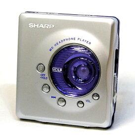 【中古】迅速発送+送料無料+動作保証!値引交渉歓迎!<<概ね美品です>> SHARP シャープ MD-K701 ポータブルMDプレーヤー(MD再生専用機) MDLP対応【@YA管理1-53-21105884】