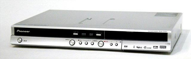 【中古】迅速発送+送料無料+動作保証!! Pioneer パイオニア DVR-530H HDD/DVDレコーダー HDD: 200GB【@YA管理1-53-FCTP020071JP】